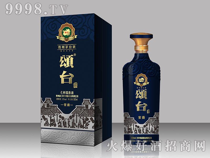 颂台紫薇酒-白酒招商信息