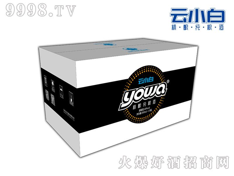 云小白精酿纯粮酒yowa故事瓶300ml×15箱装