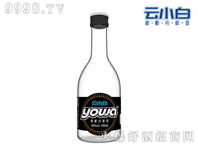 云小白精酿纯粮酒yowa故事瓶300ml