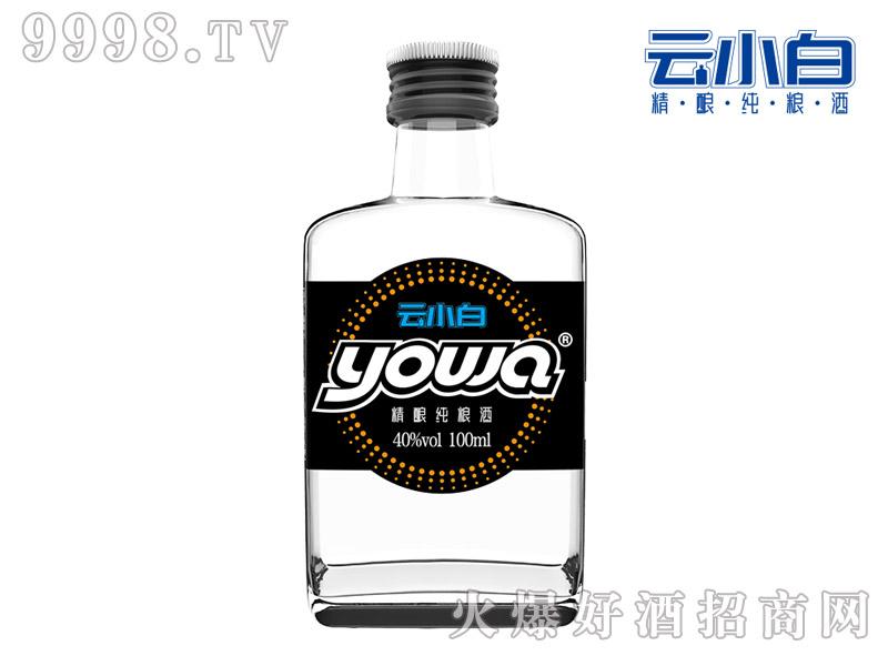 云小白精酿纯粮酒yowa故事瓶100ml