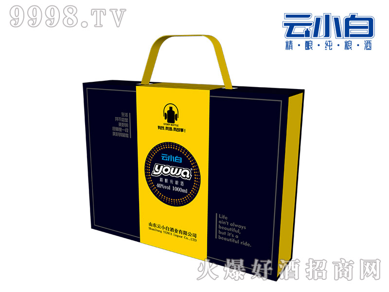 云小白精酿纯粮酒yowa故事瓶100ml×4+300ml×2礼盒装