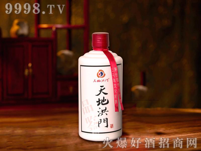 天地洪门酒-品鉴号-白酒招商信息