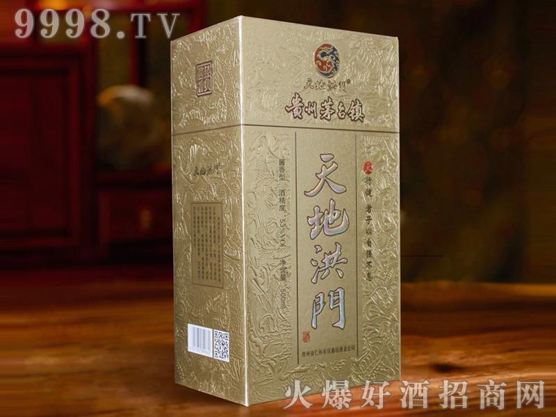 洪门系列酒-天字号-白酒招商信息