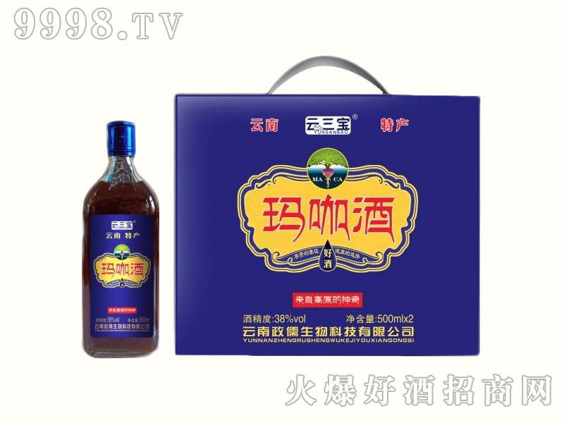 云三宝玛咖酒
