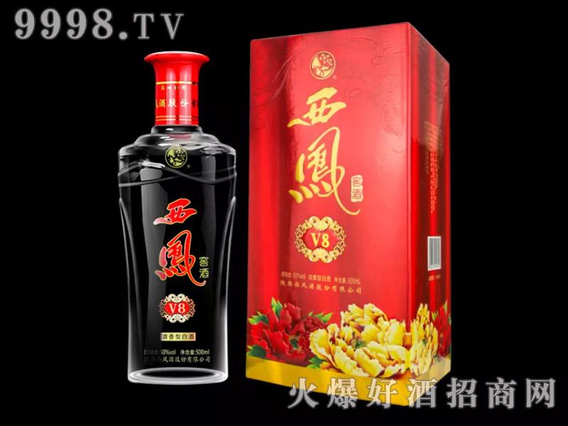 西凤窖酒・V8