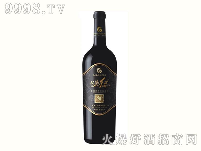 戈蕊红金标葡萄酒-红酒类信息