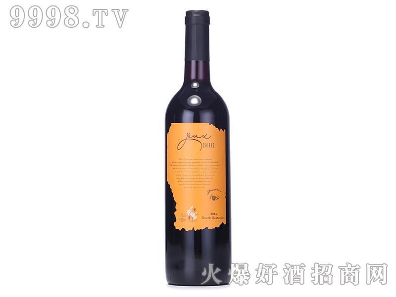 澳洲目光西拉干红葡萄酒