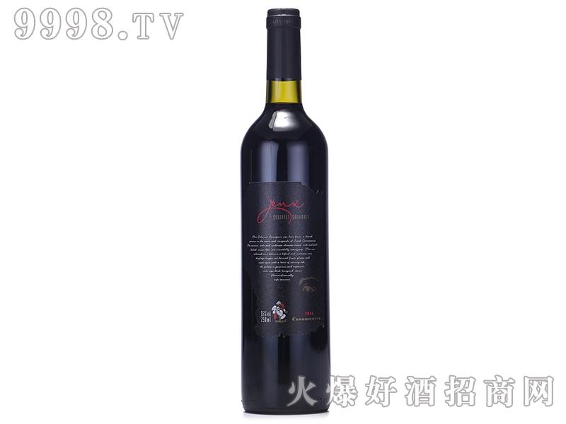 澳洲目光赤霞珠干红葡萄酒