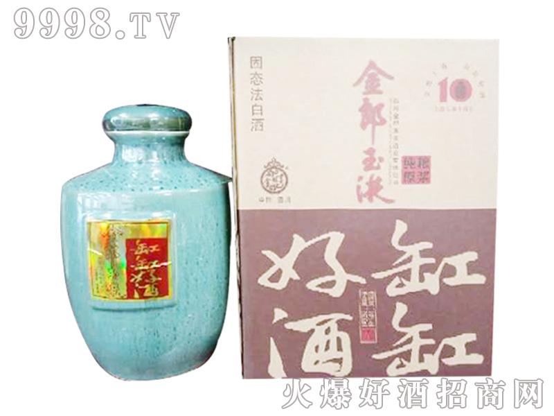金郎玉液缸缸好酒(蓝瓷)