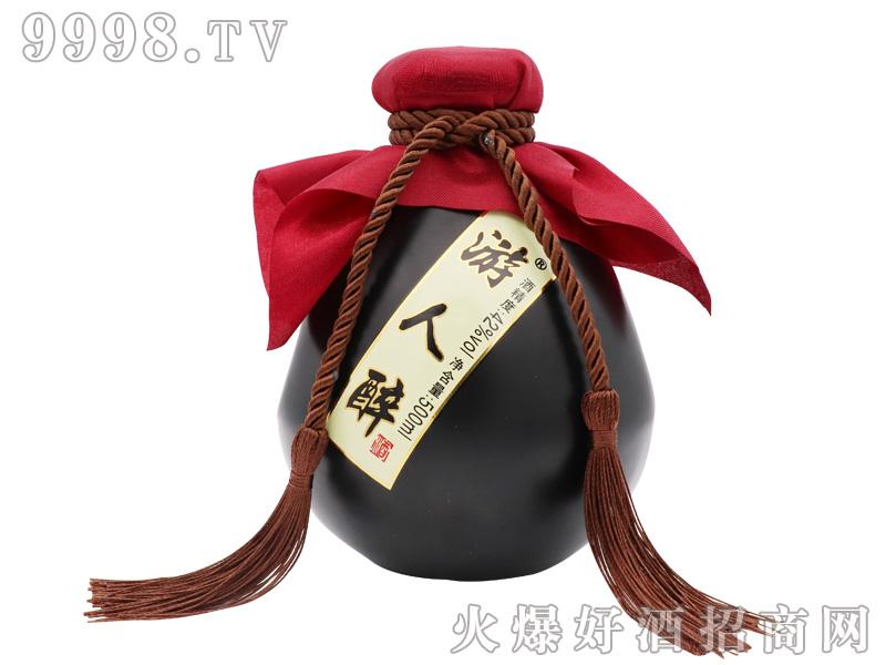 游人醉酒42度(黑色)