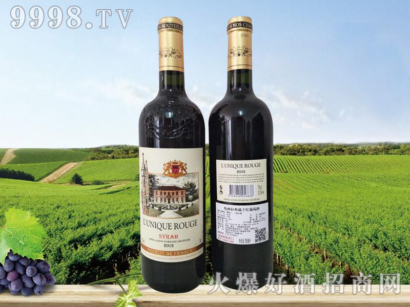 绝西拉典藏干红葡萄酒