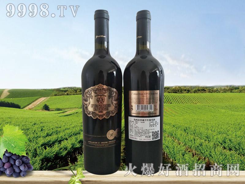 绝西拉珍藏干红葡萄酒