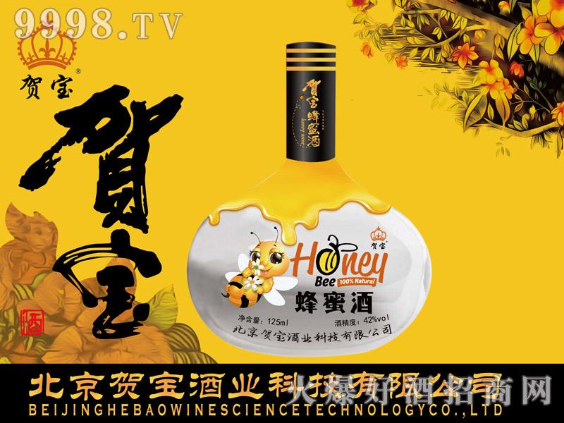 贺宝蜂蜜酒-保健酒招商信息