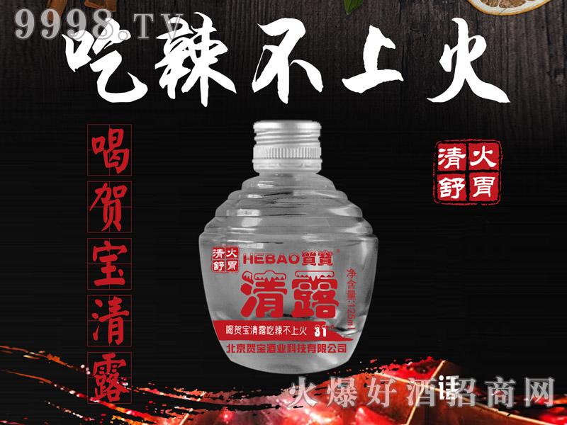 贺宝清露酒-保健酒招商信息