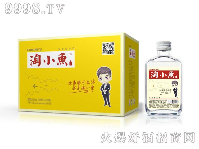 淘小鱼酒黄礼盒