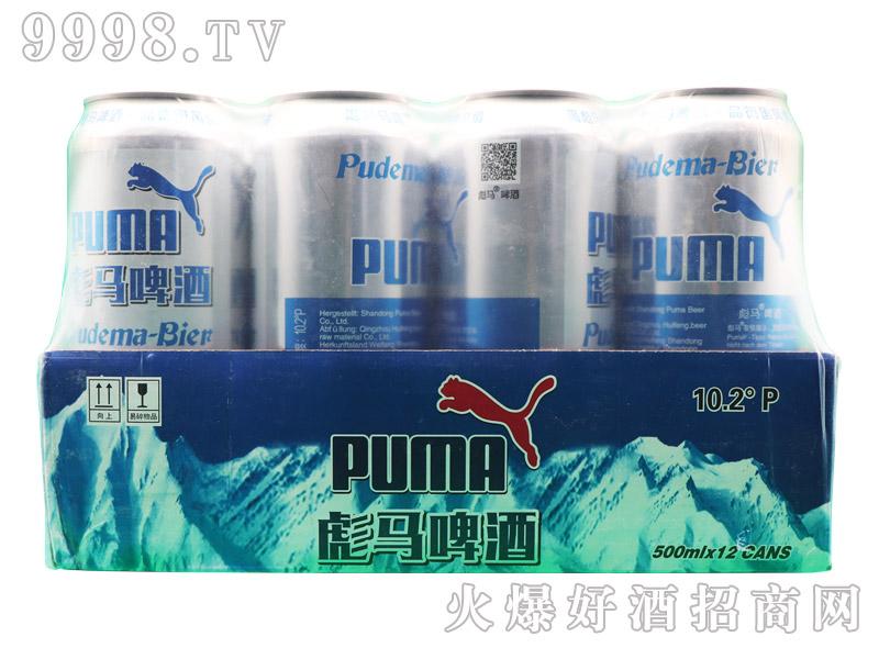彪马啤酒500ml×12罐装