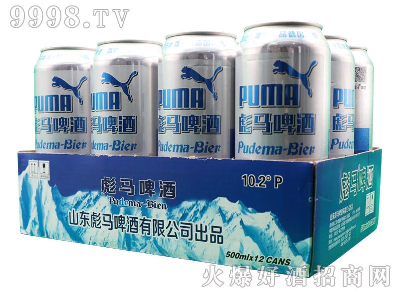 彪马啤酒10.2°500ml×12罐装