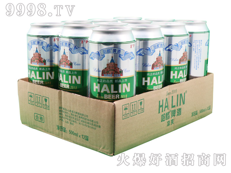 哈麟啤酒凉爽500ml×12罐