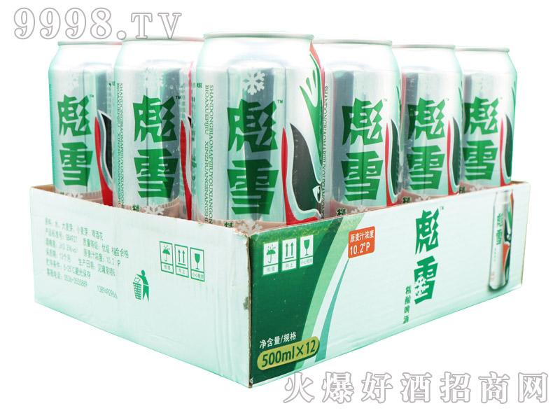 彪雪精酿啤酒10.2°500ml×12罐