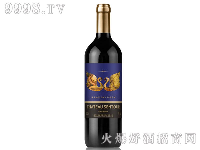 圣图酒堡天鹅璀灿干红葡萄酒