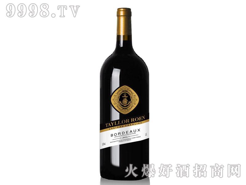 法国原瓶进口1.5升干红葡萄酒