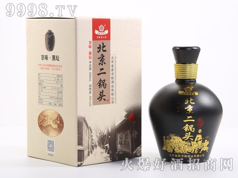 京都北京二锅头酒京味黑坛43度500ML