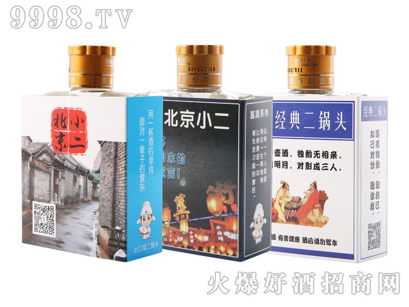 38度京都北京小二纯粮精酿白酒150ML(侧面)