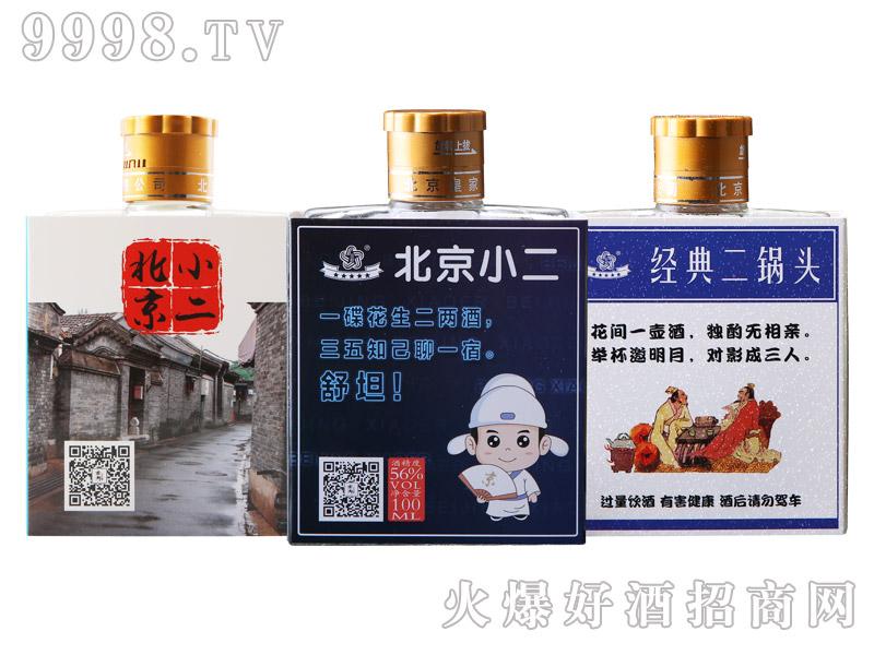 38度京都北京小二纯粮精酿白酒150ML(正面)