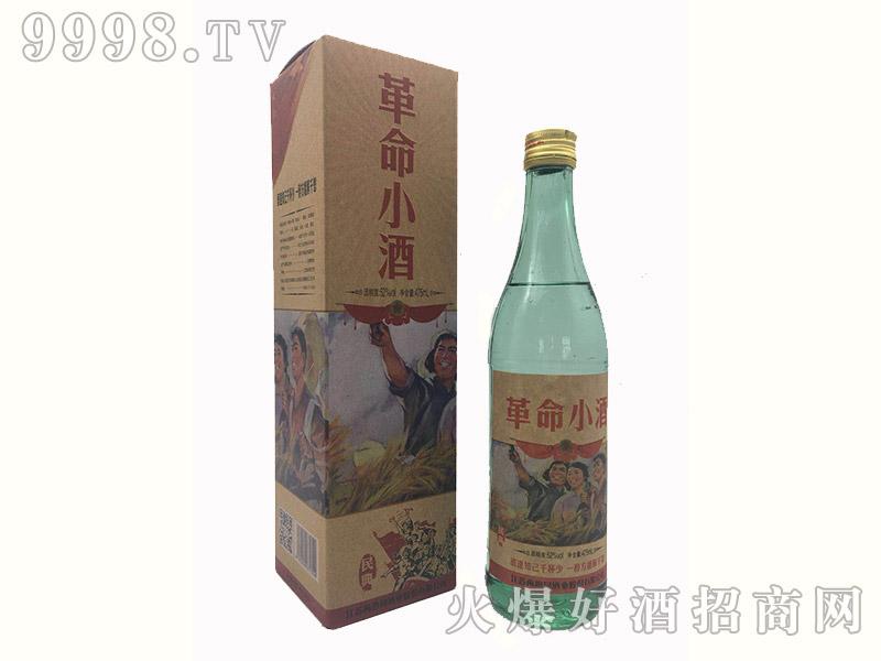 革命小酒52%vol