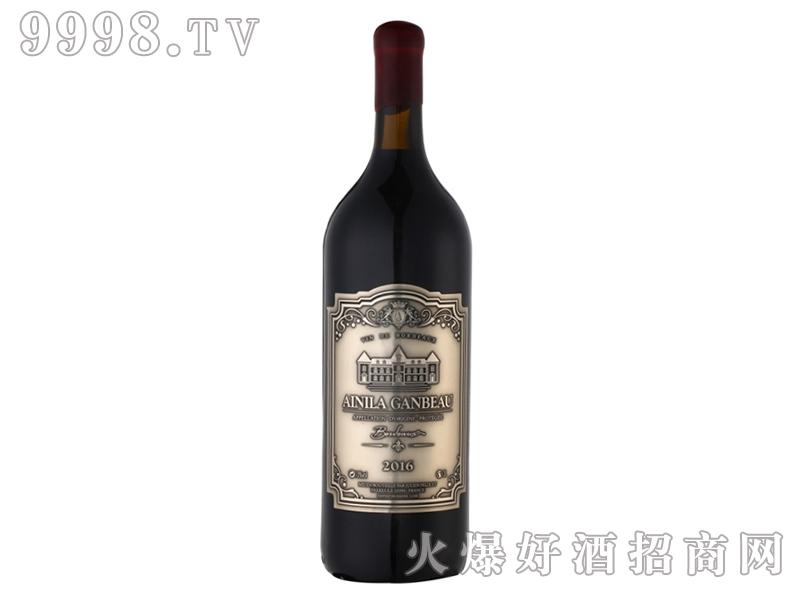 艾尼拉城堡干红葡萄酒3L木盒