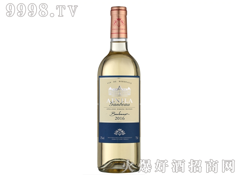 艾尼拉城堡干白葡萄酒