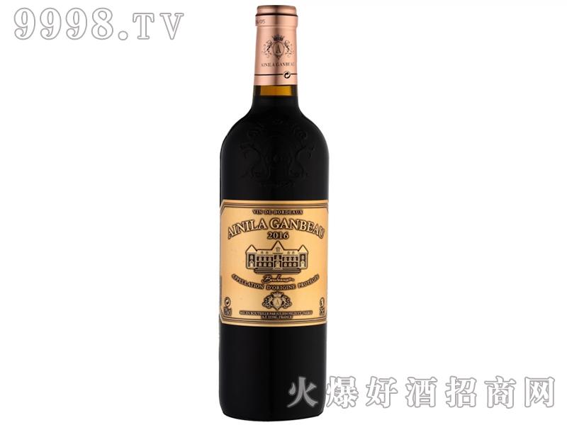 艾尼拉城堡干红葡萄酒2016
