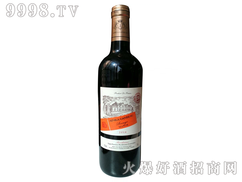 艾尼拉城堡干红葡萄酒2014