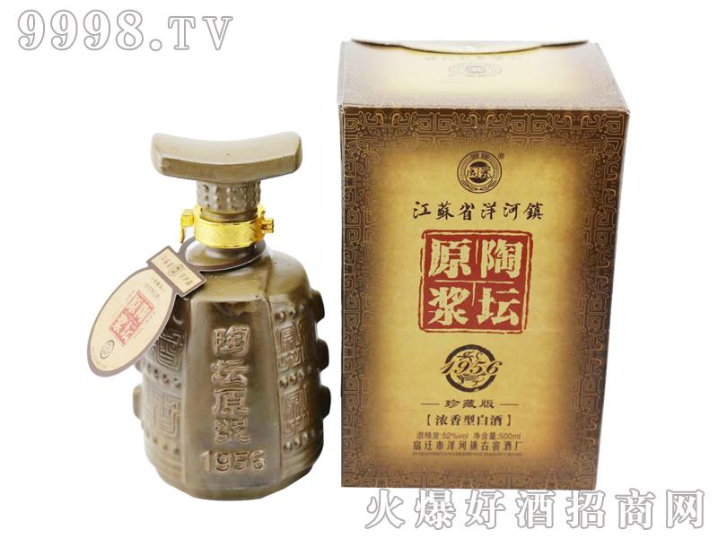 陶坛原浆酒1956珍藏版
