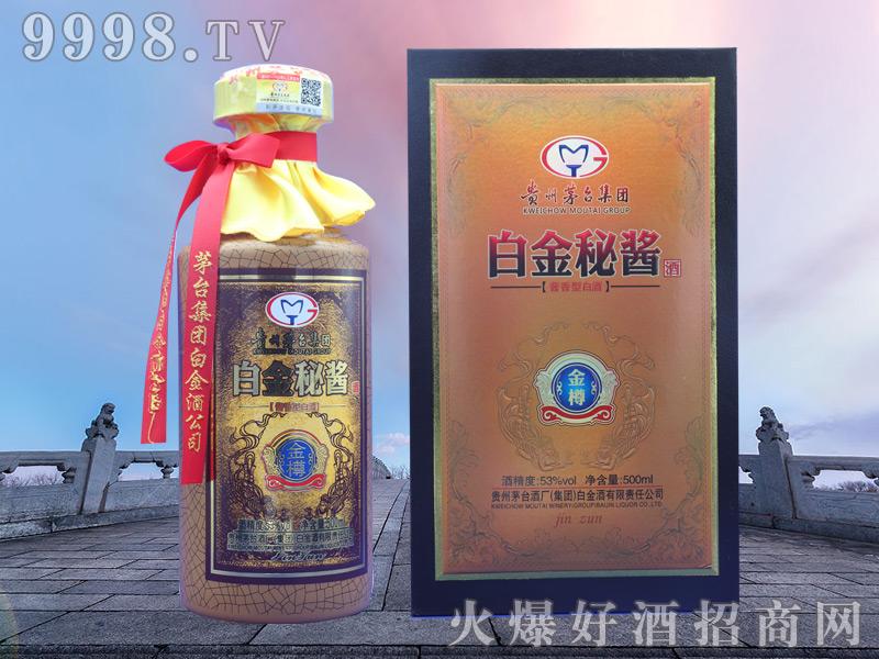 白金秘酱酒(金樽)