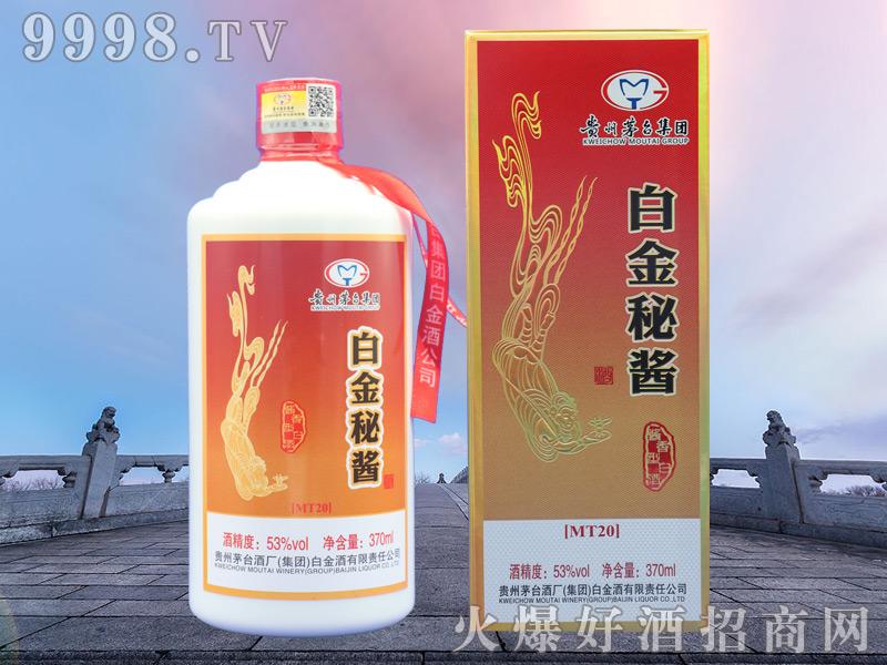 白金秘酱MT20-白酒招商信息
