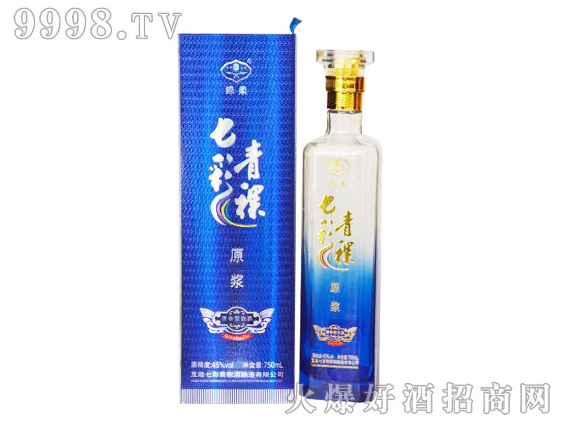七彩青稞原浆酒45度