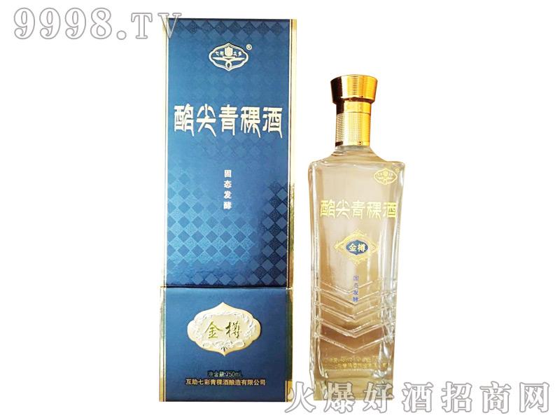 酩尖青稞酒金樽-白酒招商信息