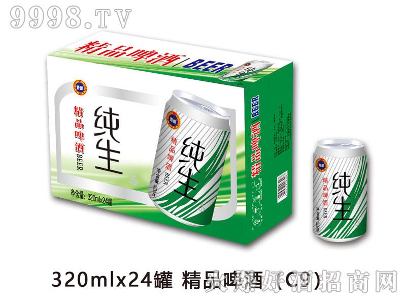 青麒精品啤酒