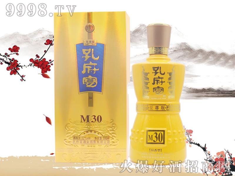孔府宴酒至尊版M30