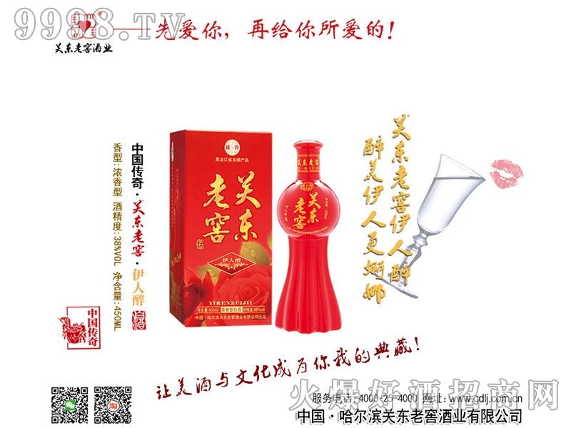 中国传奇・关东老窖・伊人醉白酒 38度