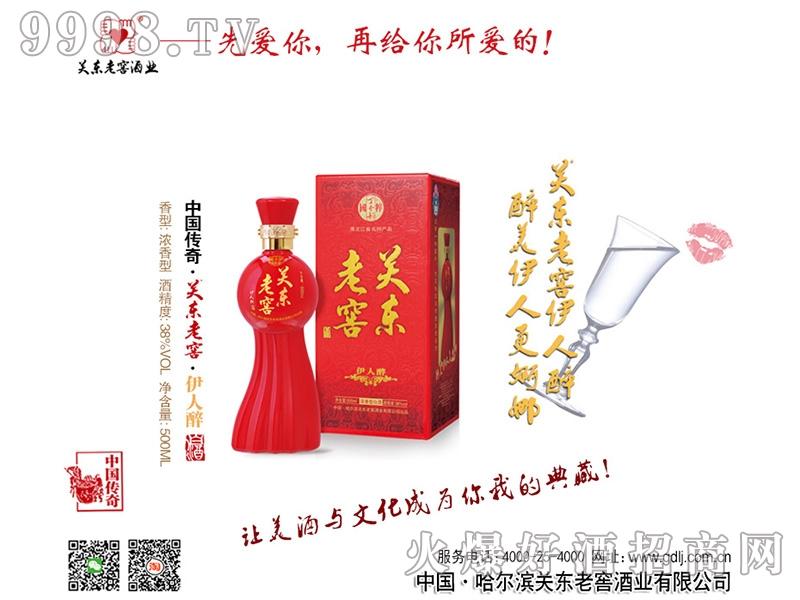 中国传奇・关东老窖・伊人醉白酒