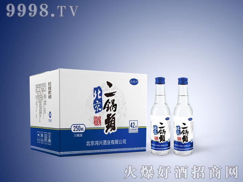 尚福兴北京二锅头酒250MLx20瓶