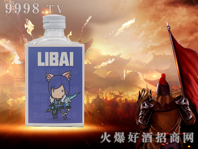 最强王者酒-李白