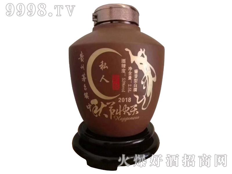 酱香封坛酒(中秋节快乐)