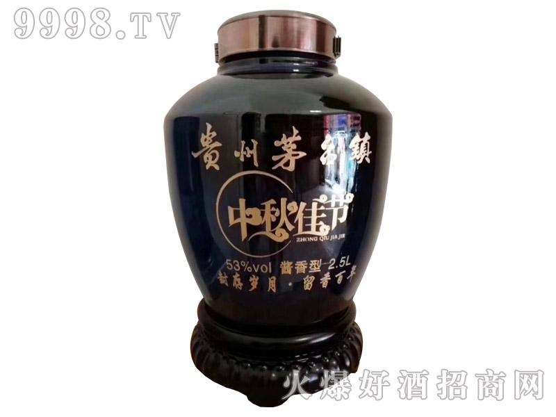 酱香封坛酒(中秋佳节)
