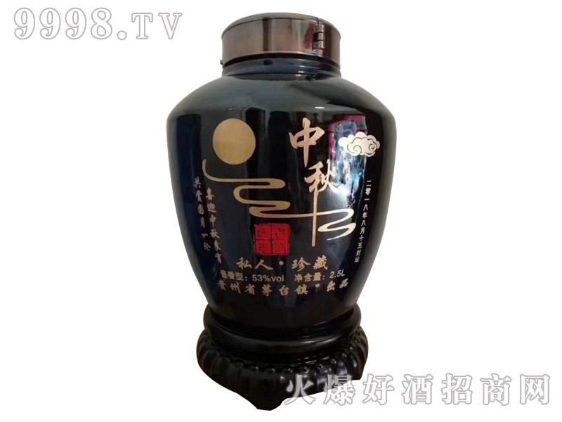 酱香封坛酒(私人·珍藏)