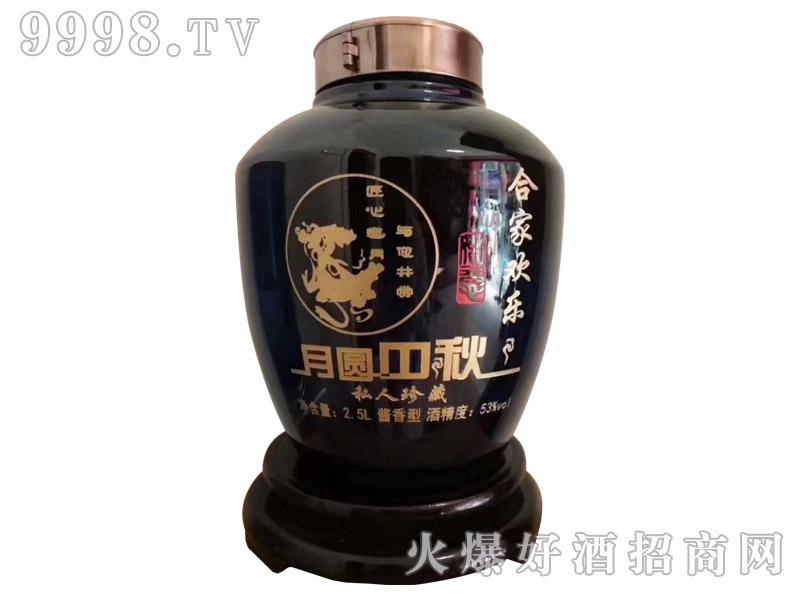 酱香封坛酒(合家欢乐)