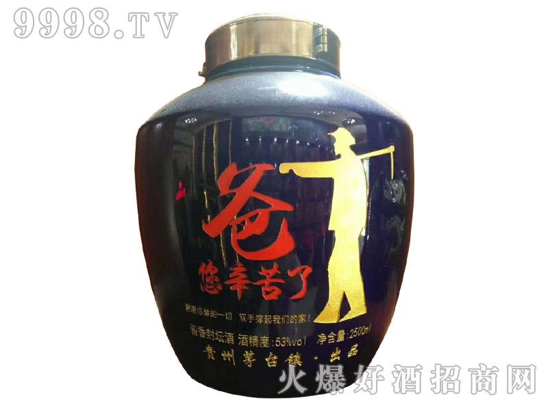 酱香封坛酒
