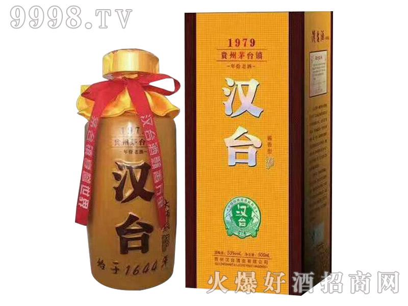 汉台酒1979
